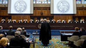 Гаага суд по правам человека