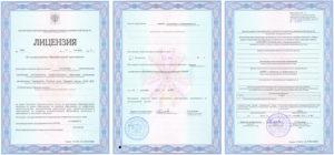 Нужна ли лицензия для проведения семинаров и тренингов