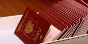 Как получить полис ребенку без гражданства