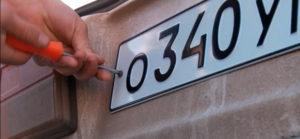 На сколько можно оставлять номера сохранение