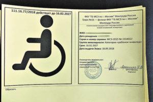Как правильно крепить знак инвалид нового образца