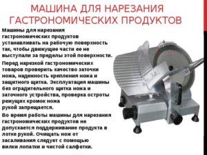 Инструкция по работе со слайсером