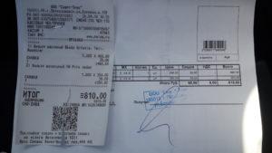 Автосервис не выдал кассовый чек на ремонт