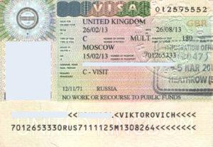 Стоимость визы в англию для россиян 2018