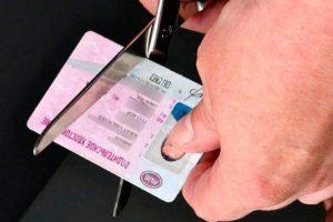 Возврат водительских прав в 2019 за пьянку воронеж