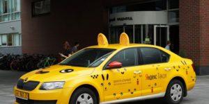 Изменение данных в яндекс такси