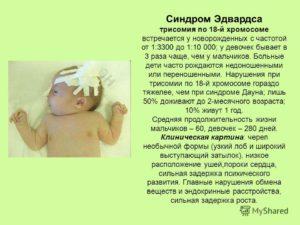 Синдром 18 месяцев в психологии у мужчин