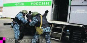 Повышение зарплаты фсин в 2019 году россии
