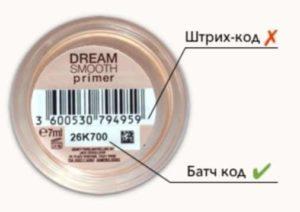 Калькулятор косметики по штрих коду