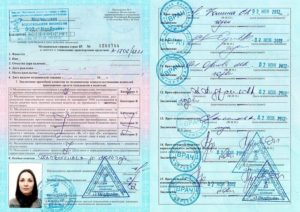 Старый оскол медкомиссия для замены водительского удостоверения тракториста где можно пройти платно