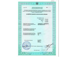 Лицензия на продажу табачной продукции цена