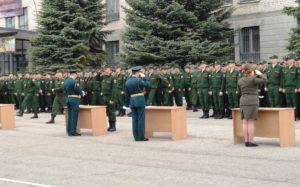 Ульяновск военный учебный центр