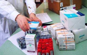 Льготные лекарства для астматиков 2019