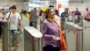 Бесплатный проезд в метро для пенсионеров подмосковья 2019 году