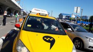 Куда подать жалобу на нарушение пдд водителя яндекс такси