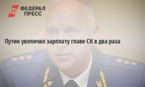 Какая зарплата у следователей в следственном комитете в хабаровском крае 2019 году