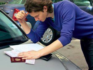 Купил авто с прекращенной регистрацией что делать