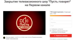 Горячая линия пусть говорят малахову телефон бесплатно