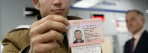Патент для граждан украины в 2019 году по москве цена