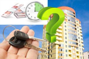 Продажа квартиры с рассрочкой платежа риски