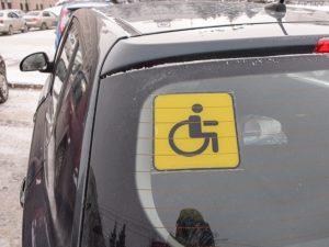 Обязательно ли вешать знак инвалида на машину