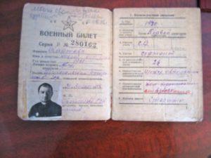 20б статья в военном билете можно пройти психиатра
