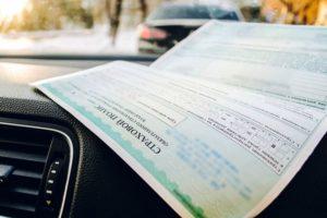 Новое осаго 2018 доплата за ремонт