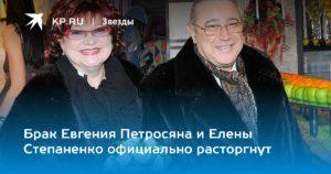 Степаненко татьяна петровна юрист москва