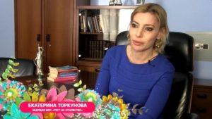 Торкунова е а биография