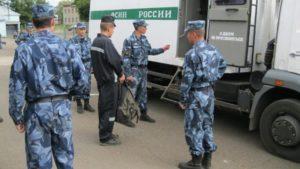 Реформа фсин россии в 2018 году последние новости сокращение