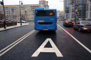 Пдд езда по автобусной полосе