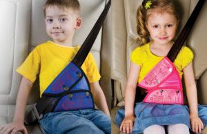 Треугольник для перевозки детей