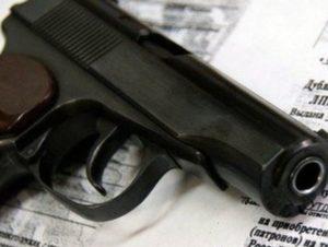 Срок обучения лицензия на гражданское охотничье оружие сыктывкар