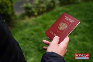 Временная прописка в днр за деньги для получения паспорта