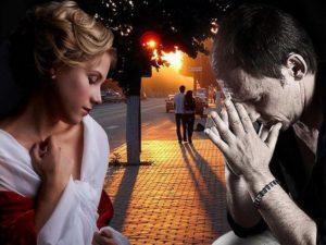 Мужчина не может забыть первую жену