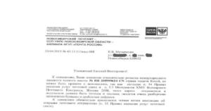 Переадресация почты на другой адрес почта россии заявление