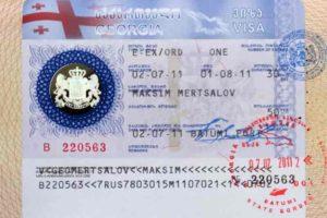 Сколько можно находиться на территории грузии гражданину рф