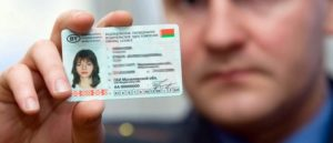Как поменять армянские права на российские 2019