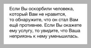Если вас обматерили что делать в россии