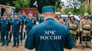Зарплата в мчс красноярск
