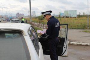 Гибдд якутск официальный сайт постановка на учет