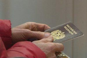 Пенсия без прописки в россии