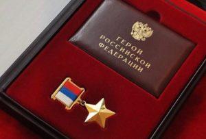 Орден мужества льготы и выплаты 2018