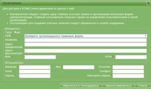 Егаис лес сертификат
