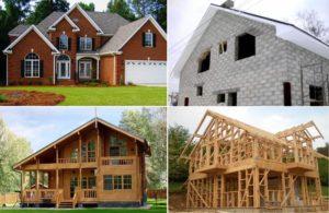 Как найти дату постройки дома