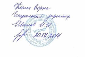 Копии учредительных документов заверенные в установленном порядке