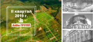 Рынок земли в москве обзор 2019