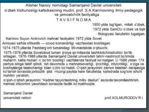 Тавсифнома намунаси узбек тилида