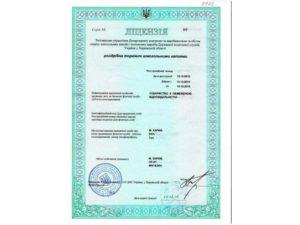 Закон о продаже табачных изделий в москве прайс на сигареты оптом казахстан