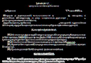 Договор займа с процентами по ставке рефинансирования образец